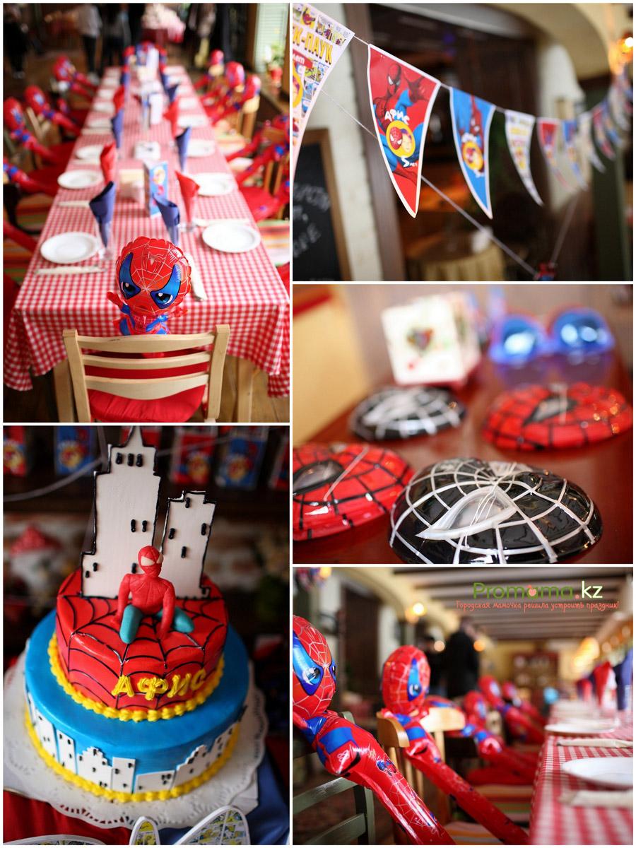 Украшаем день рождения на три годика